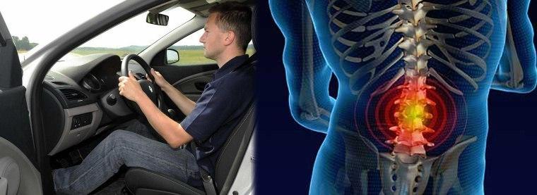 Почему болит спина после поездки в автомобиле