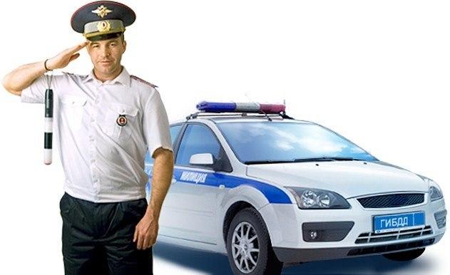 Какие права у инспектора ГИБДД