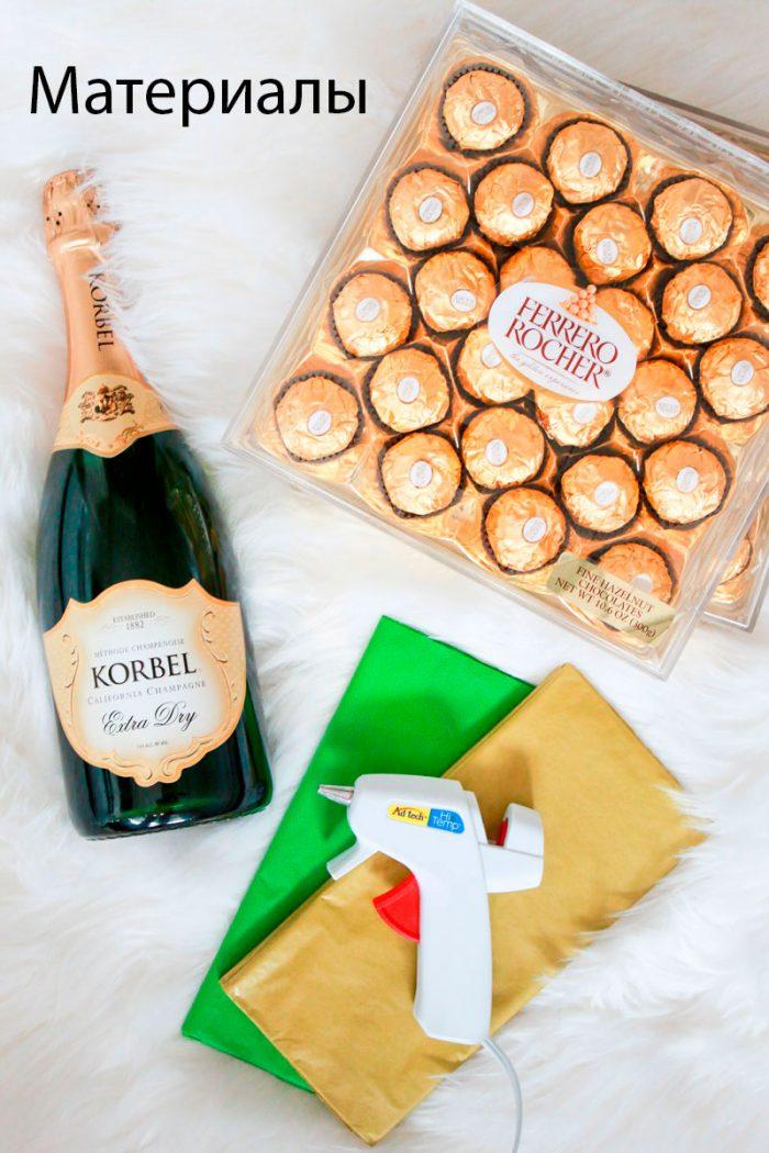Ананас из шампанского и конфет своими руками: 3 мастер-класса