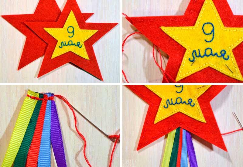 Поделка на 9 мая в детский сад своими руками: идеи из подручных материалов